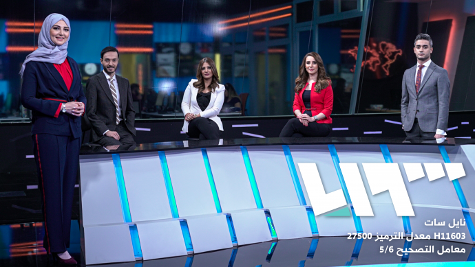 Syria TV Cover